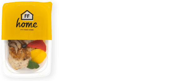 3品で糖質15g以下の超低糖質 Dish Plate 食卓をおいしく彩る「おかずプレート」
