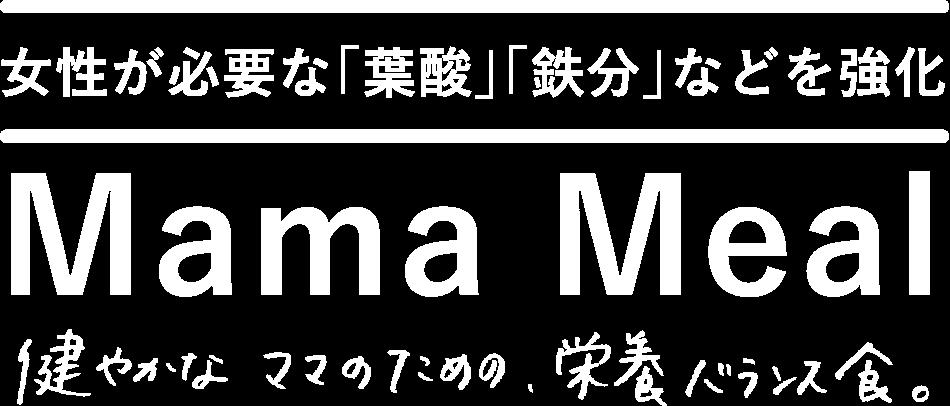 ママミール┃FIT FOOD HOME(フィットフードホーム)